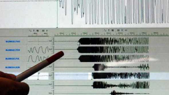 Terremoto nel golfo di Salerno