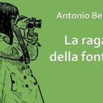 """Presentazione libro: """"La ragazza della fontana"""" di Antonio Benforte"""