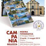 """""""Campania bellezza del Creato"""": la mostra fotografica di Giuseppe Ottaiano arriva a Marigliano"""